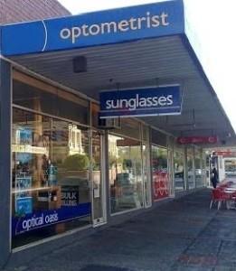 Optical Oasis 2